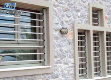 Según Carpintería Metálica Villanueva las rejas de seguridad ofrecen la protección necesaria para el hogar
